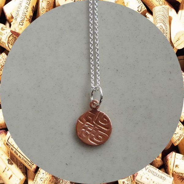 Small Round Square Swirl Copper Pendant Necklace by Kimi Designs